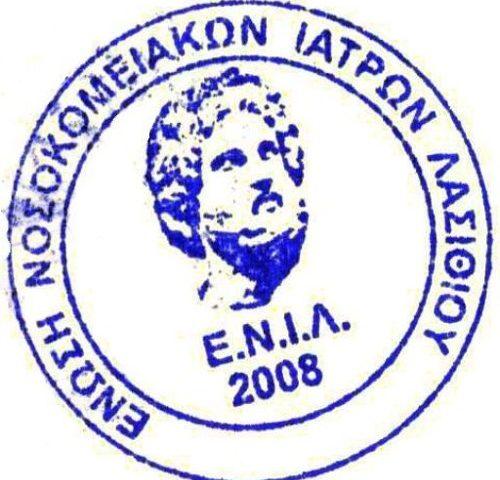 «Πρώτη Ματιά Στην Ενημέρωση» Πρόεδρος Ε.Ν.Ι.Λ. Ηλίας Βασιλαράς 27 – 03 – 2020