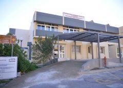 Το μέλος του Δ.Σ. των Νοσοκομείων Λασιθίου Μ. Βασιλάκης στο Λατώ fm:  Καταγγέλλω όσους με απειλούν ενώ σιωπούσαν για σκάνδαλα και κακή διοίκηση στο Διαλυνάκειο – Επιδίωξή μου η διαφάνεια και σωστή λειτουργία και όχι το κλείσιμο του Νοσοκομείου  (ηχητικό)